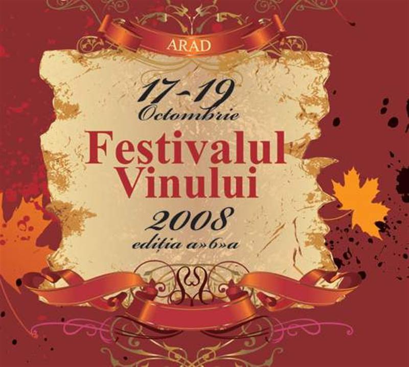 Festivalul Vinului Arad 2008