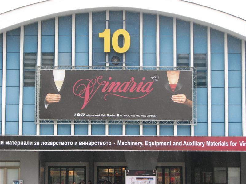 Vinaria 2011
