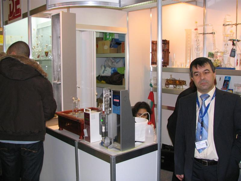 VINARIA 2009 - PLOVDIV