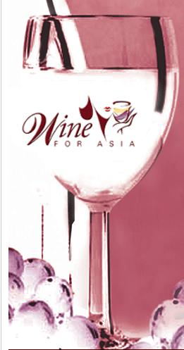 WINE FOR ASIA 2009 - SINGAPORE